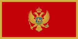 Флаг Черногория