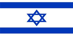Флаг Израиль