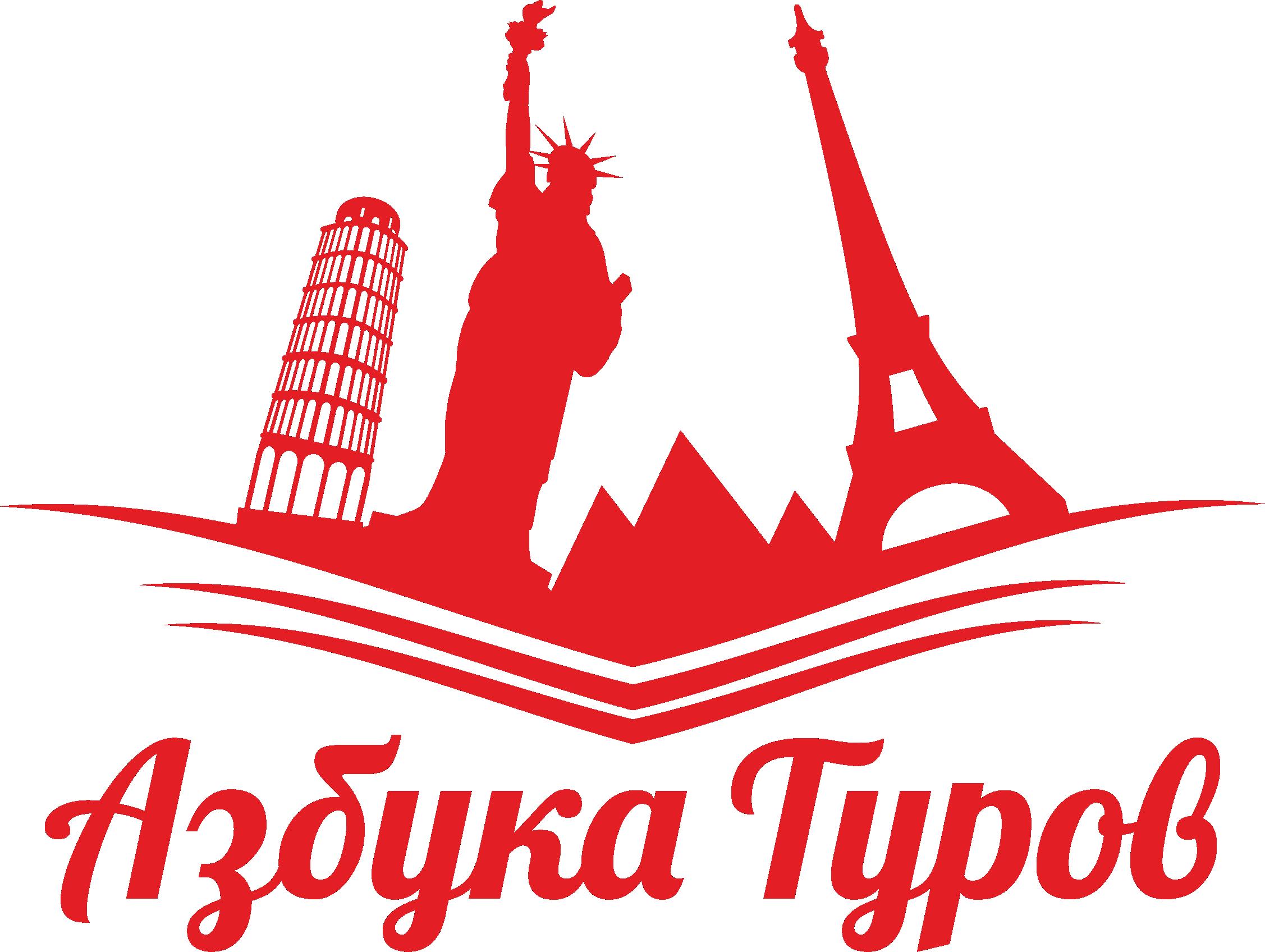 Туры выходного дня из Москвы в безвизовые страны: приятные цены, отличный уикенд 30