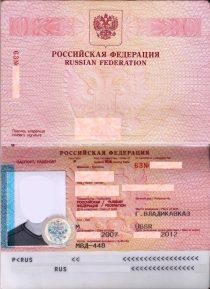Виза в Чехию: документы